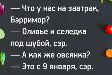 1546677372172049908