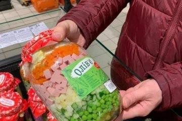 Консервированное Оливье в супермаркете
