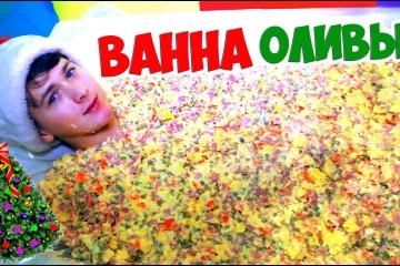 Ванна оливье - фото 5