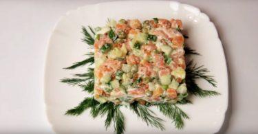 Рецепт рыбного оливье с семгой и красной икрой