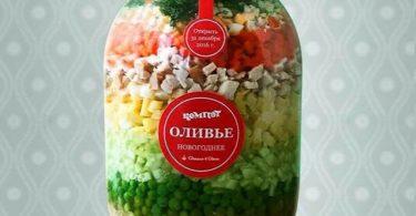Законсервированный салат оливье в 3-х литровой банке