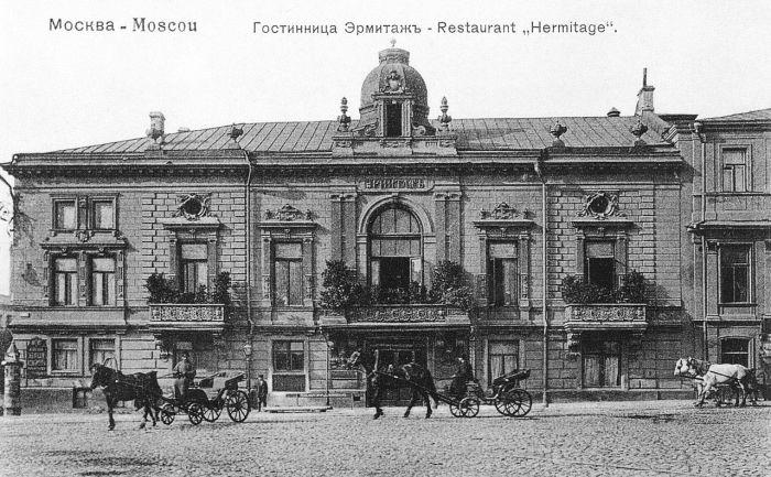 Дореволюционное фото фасада ресторана «Эрмитаж»